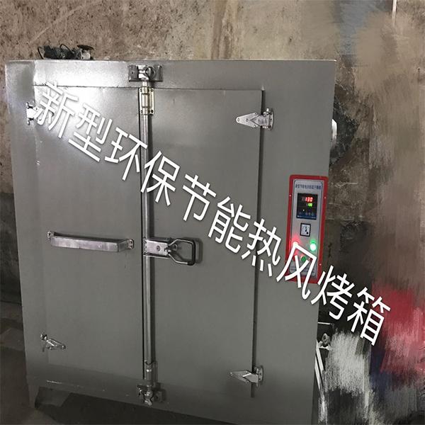 新型环保节能风烤箱